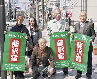 藤沢地区郷土づくり推進会議のメンバー