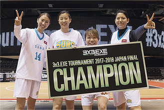 栄えある初優勝をつかんだ女子メンバー(C)2018 3×3.EXE
