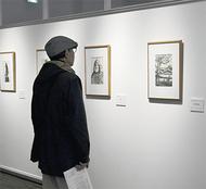 藤沢ゆかりの山岸主計展