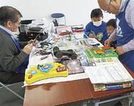 湘南台におもちゃの病院