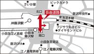 藤沢駅改札口を橋上化へ