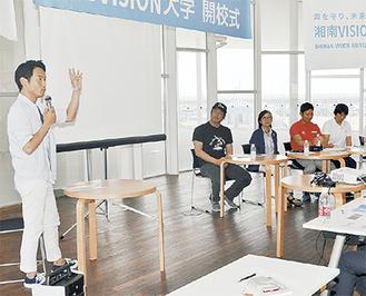 開校式ではアスリートや教育関係者を招いてのパネルディスカッションも行われた。写真手前が代表の片山理事長