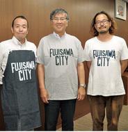 ご当地Tシャツで藤沢PR