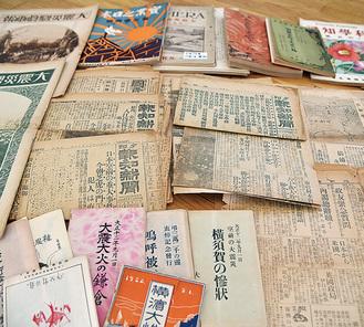 新聞や雑誌など約200点の資料を展示する