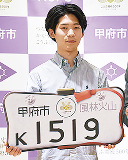 授賞式でプレートを持つ志村さん(写真は本人提供)