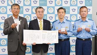 寄贈した鈴木会長(左から2人目)