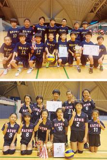 小学生男子&混合で優勝した藤沢クラブ(上)と同女子で優勝した羽鳥