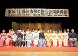 琵琶や唄の演奏会