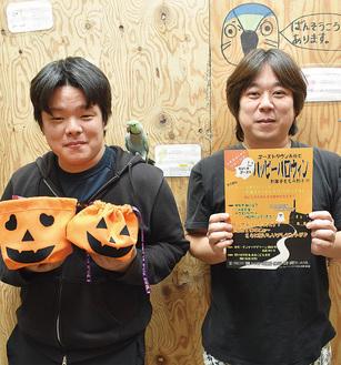 高見さん(右)と実行委員の和田さん