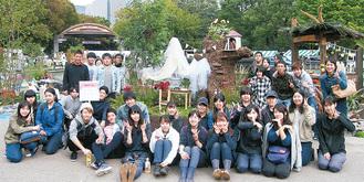 作品を前に笑顔の日本ガーデンデザイン専門学校の生徒ら