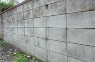 ブロック塀 撤去に補助金