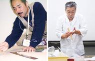 藤沢から2人選出