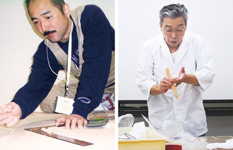 宮崎さん(右)と本間さん(本人提供・2004年撮影)