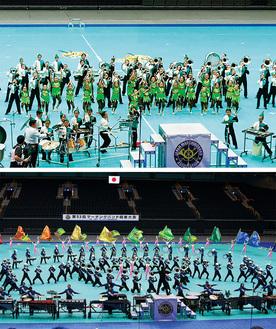演技を披露する湘南ドルフィンズ・マーチングバンド(上)と湘南台高校吹奏楽部White Shooting Stars