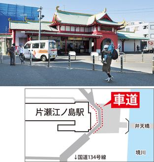 片瀬江ノ島駅前広場(上)と計画の見取り図
