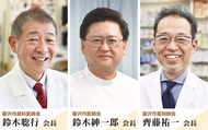 長寿時代の健康づくり