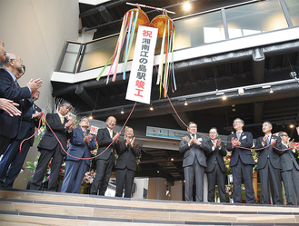 新駅舎の竣工を祝う関係者ら