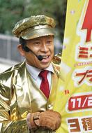 金色の衣装で夢を売る