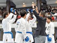 空手日本一の栄光つかむ