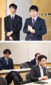 発表した金子さんと中村さん(上)と質疑応答をする不動産鑑定士ら