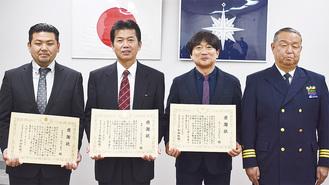 (左から)佐藤さん、楢原さん、HAGGYさん、和田署長