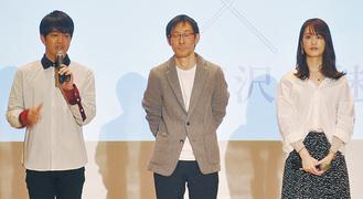 (左から)石川さん、鴨志田さん、瀬戸さん