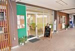 昨年10月にオープンしたコミュニティ食堂「グリーンキッチン」