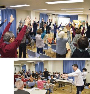 ヤクルトから講師が訪れ、生活習慣について指導した後、大人と子ども向けに、健康体操も行った。