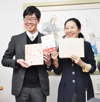 記者会見で新著と冊子を紹介する長女の鈴木さん(右)と孫の亀津さん