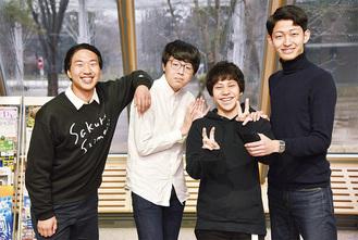 大学のお笑いサークル日本一に輝いた「ガニ股ガニ」。(左から)鍋嶋さん、土田さん、佐藤さん、森山さん