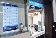 JR藤沢駅に外貨両替所
