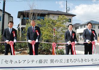 テープカットに臨む鈴木市長(左から2番目)ら