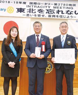 市内9ロータリークラブが10万円を藤沢市へ寄付した