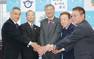 26日の締結式では団結を示した