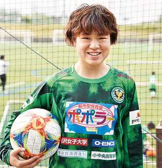 W杯日本代表「なでしこジャパン」に初選出された宮川麻都さん