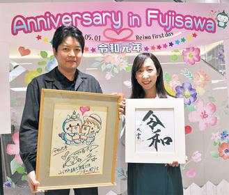 記念撮影に応じるカップル=1日、藤沢市役所