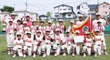 遠藤野球クラブが2連覇
