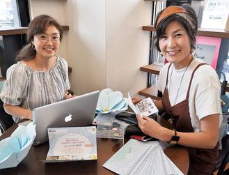 動画を使ってモノ作りの楽しさを発信する長谷川さん(左)と水口さん