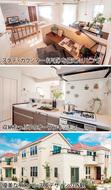 家具100万円分プレゼント