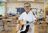 教師の傍らバンドマン