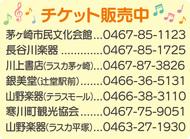 11月に定期演奏会