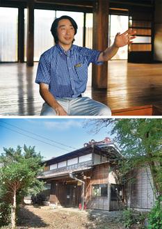 古民家利用の可能性を語る原さん(上)とその建物