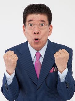 講演を行う西川きよし氏