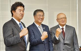 ガッツポーズする(左から)鈴木尚典監督、鈴木恒夫市長、山下大輔GM