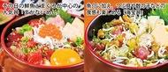 """海ぶね2大""""名物丼""""期間限定1千円に"""