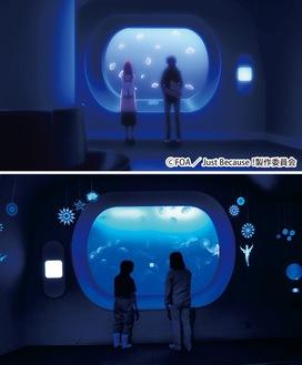 『Just Because!』のワンシーン(上)とモデルになった新江ノ島水族館