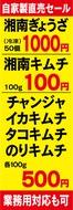 お得なランチは500円から