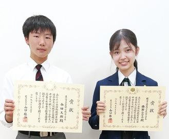 受賞者の今田さん(左)と西野さん