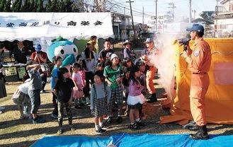 煙体験にも多くの子どもが参加