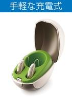 最新補聴器の試聴体験実施中